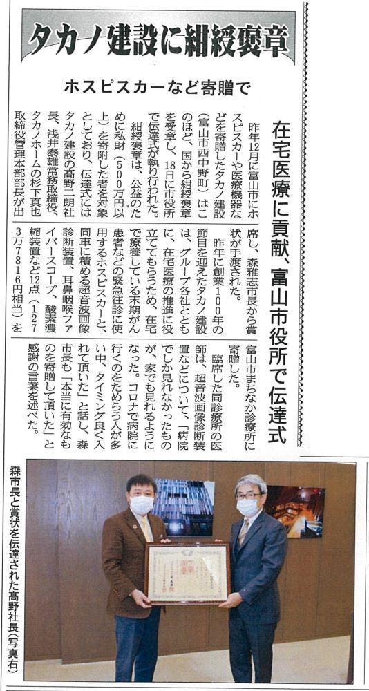 20201219_kensetsu.jpg